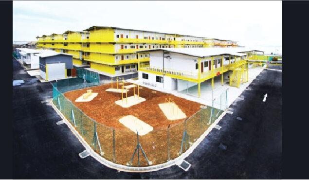 Tuas View Dormitory